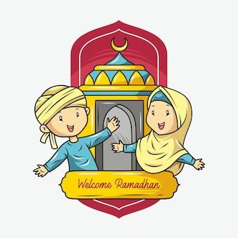 Welcome ramadan cartoon