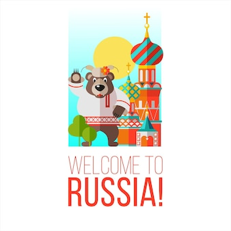 Welcome to russia. the bear and the kremlin