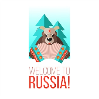 Welcome to russia. russian bear with an accordion.