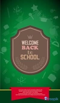 Welcome School Poster