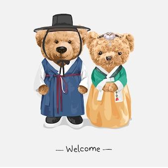 Добро пожаловать лозунг с медвежьей куклой пара в корейском традиционном костюме векторная иллюстрация