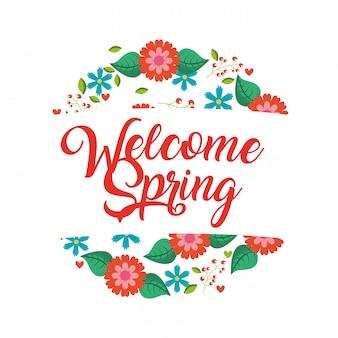 환영 봄 카드