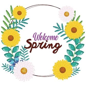 봄 장식 예술을 환영합니다