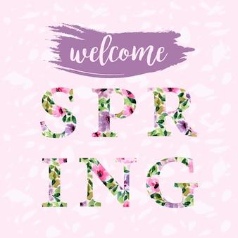 꽃 수채화와 환영 봄 편지