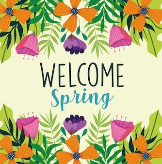 春の季節を歓迎します