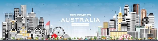 灰色の建物と青い空のあるオーストラリアのスカイラインへようこそ