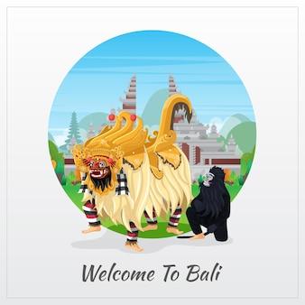 발리 바롱 댄스가 있는 발리 인사말 카드에 오신 것을 환영합니다.