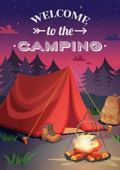 캠핑 포스터에 오신 것을 환영합니다