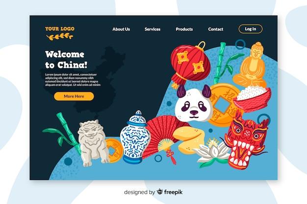 Добро пожаловать в китай плоский дизайн целевой страницы