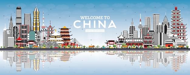 灰色の建物、青い空、反射のある中国のスカイラインへようこそ。中国の有名なランドマーク。ベクトルイラスト。近代建築とビジネス旅行と観光の概念。中国の街並みwi