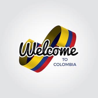 Добро пожаловать в колумбию, векторные иллюстрации на белом фоне