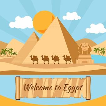 이집트, 피라미드, 스핑크스에 오신 것을 환영합니다. 휴가 및 기념물, 모래 및 동상, 낙타 및 이국적인