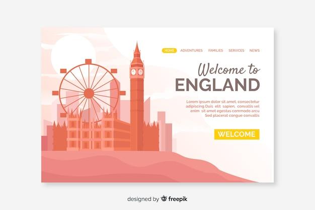 Добро пожаловать на целевую страницу англии