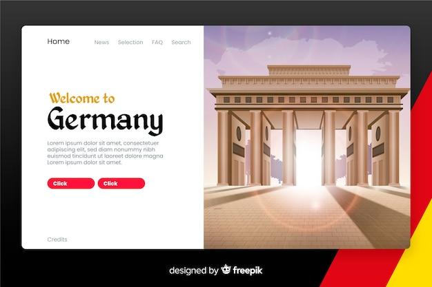 ドイツのランディングページへようこそ