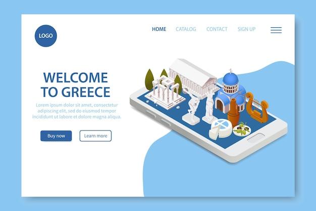 스마트폰 화면에 파르테논 신전 랜드마크 관광 명소가 있는 그리스 아이소메트릭 여행 웹 사이트 페이지에 오신 것을 환영합니다.