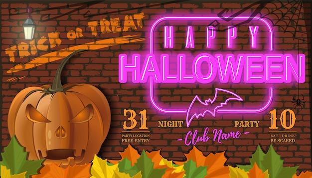Добро пожаловать на вечеринку в честь хэллоуина. пригласительный билет. вечеринка в ночном клубе. неоновая надпись на фоне кирпичной стены. векторная иллюстрация