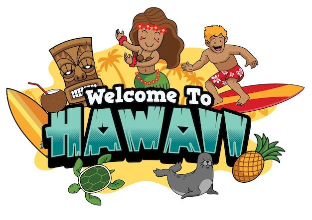 하와이 만화 스타일에 오신 것을 환영합니다 프리미엄 벡터