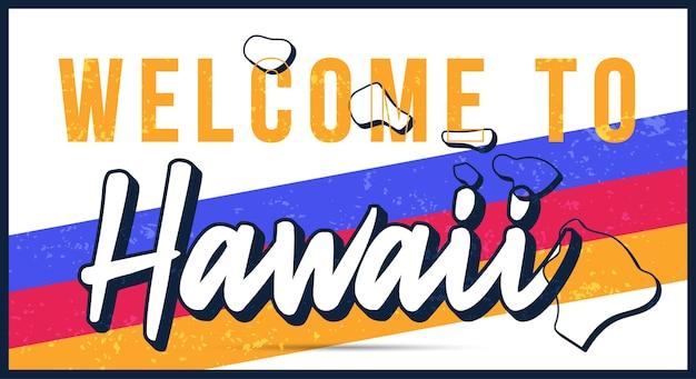 ハワイヴィンテージさびたメタルサインへようこそ。タイポグラフィの手描きのレタリングとグランジスタイルの状態マップ。
