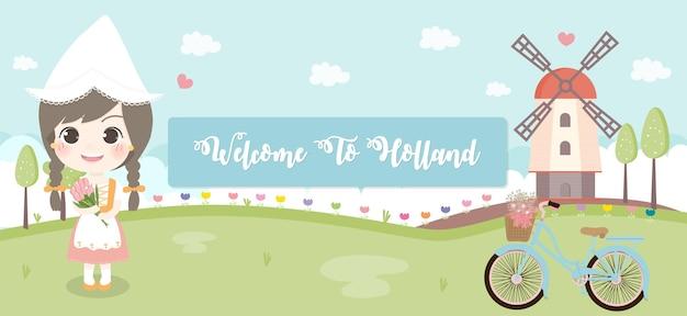 네덜란드 여행 포스터에 오신 것을 환영합니다