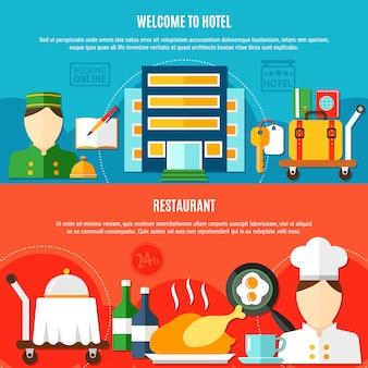 Добро пожаловать в отель горизонтальные баннеры