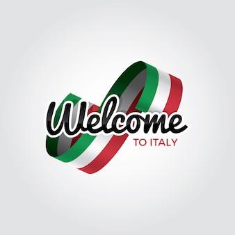 이탈리아, 흰색 배경에 벡터 일러스트 레이 션에 오신 것을 환영합니다