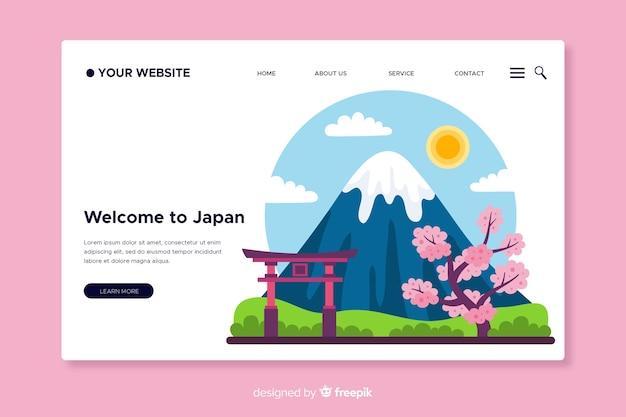 Добро пожаловать на целевую страницу японии
