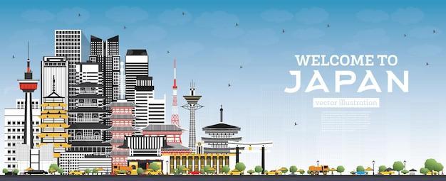 회색 건물과 푸른 하늘이있는 일본 스카이 라인에 오신 것을 환영합니다. 역사적인 건축물과 관광 개념. 랜드 마크와 일본 풍경입니다. 도쿄. 오사카. 나고야. 교토.
