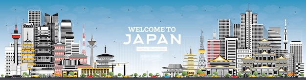 灰色の建物と青い空のある日本のスカイラインへようこそ。ベクトルイラスト。歴史的建造物と観光の概念。ランドマークのある街並み。東京。大阪。名古屋。京都。長野。カワサキ。