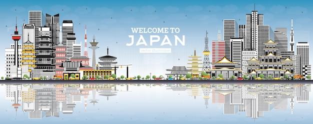 회색 건물과 푸른 하늘이 있는 japan skyline에 오신 것을 환영합니다. 벡터 일러스트 레이 션. 역사적인 건축과 관광 개념입니다. 랜드마크가 있는 도시 풍경. 도쿄. 오사카. 나고야. 교토. 나가노 가와사키.