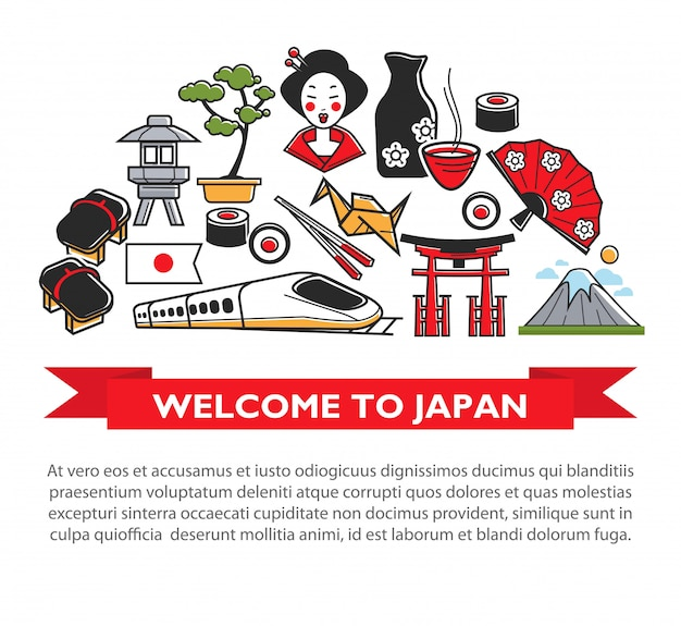日本文化の有名な観光名所やアトラクションアイコンの日本旅行ポスターへようこそ