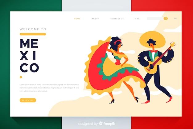 Добро пожаловать на целевую страницу мексики