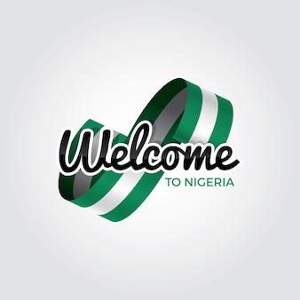 Добро пожаловать в нигерию, векторные иллюстрации на белом фоне