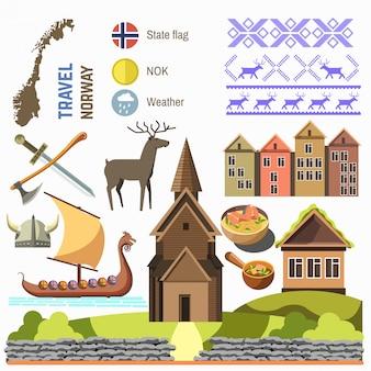 노르웨이 전통 기호 컬렉션에 오신 것을 환영합니다.