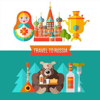Добро пожаловать в россию. множество достопримечательностей россии.