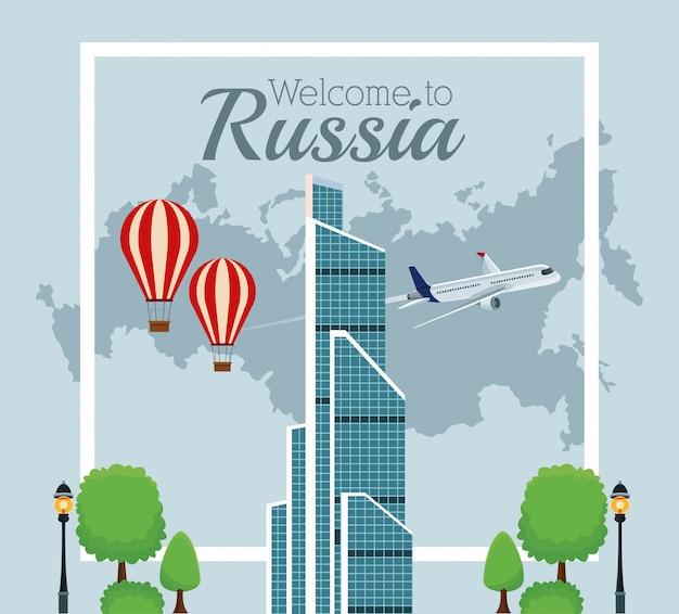 ようこそロシアの概念のベクトル図のグラフィックデザインへ