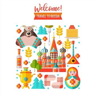Добро пожаловать в россию путешествие в россию набор клипартов традиционные русские предметы русский сувенир