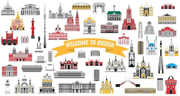 Добро пожаловать в россию. векторные иллюстрации. набор достопримечательностей россии, изолированные на белом фоне.