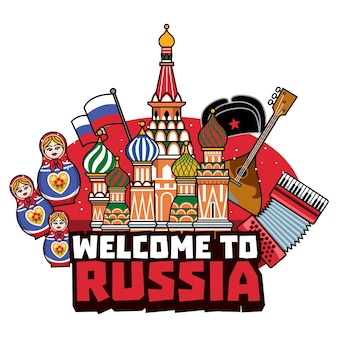 흰색 절연 러시아 디자인에 오신 것을 환영합니다