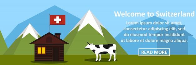 스위스 배너 수평 개념에 오신 것을 환영합니다