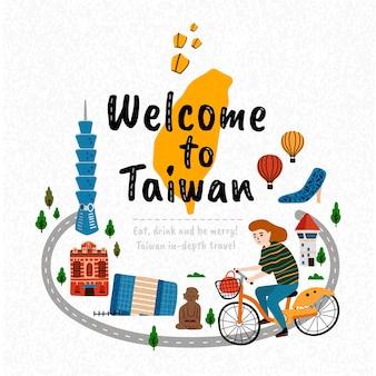 대만에 오신 것을 환영합니다. 유명한 랜드 마크가있는 여행 컨셉 일러스트와 대만을 여행하는 자전거를 타는 소녀