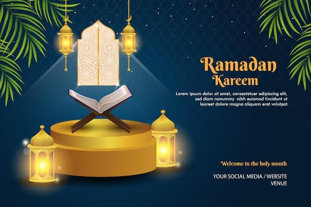Добро пожаловать на священный месяц рамадан фон
