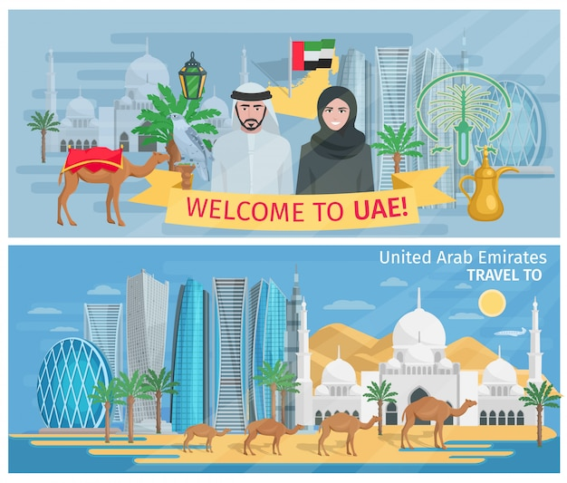 Добро пожаловать в баннеры объединенных арабских эмиратов