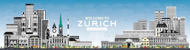 회색 건물과 푸른 하늘이 있는 취리히 스위스 스카이라인에 오신 것을 환영합니다.
