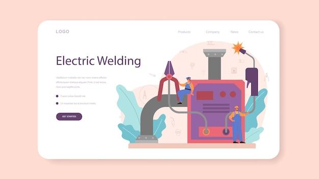 Сварщик и концепция сварочных услуг веб-баннер или целевая страница.