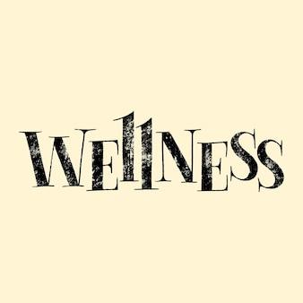 Spaウェルネスセンターウェルビーイングコンセプトのウェルネス手描きレタリング引用