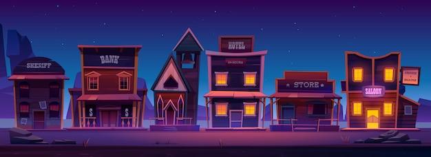 夜に古い建物で西部の町