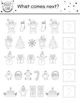 다음에 오는 것. 전통적인 휴일 기호가 있는 취학 전 어린이를 위한 크리스마스 흑백 매칭 활동. 재미있는 교육 게임. 논리 워크시트 또는 색칠 공부 페이지. 행을 계속합니다.