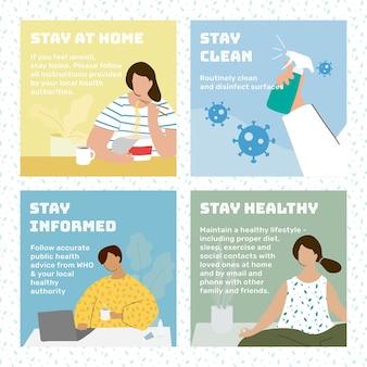 コロナウイルスの発生時に自宅で何をすべきかソーシャルテンプレートベクトル