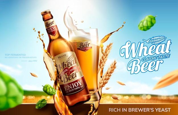 Реклама пшеничного пива с летающими ингредиентами и жидкостью на фоне золотого пшеничного поля боке
