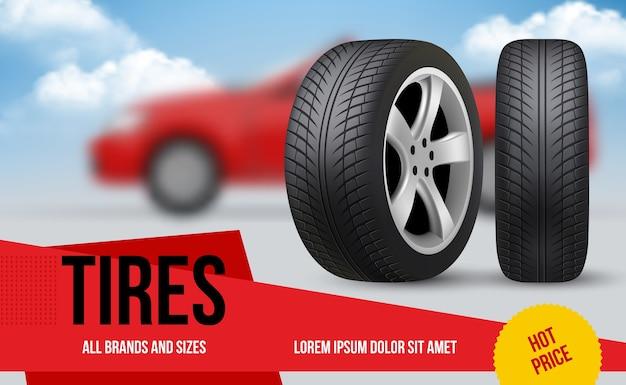 ホイール広告。修理タイヤ写真バナーの車の車輪自動車アイテム割引のパンフレットテンプレート。自動ガレージバナー、修理タイヤホイール、ゴム製車両タイヤイラスト